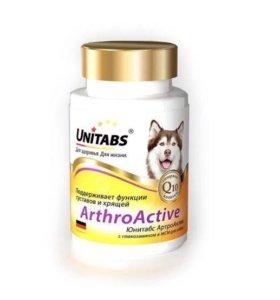 Витаминки для собак