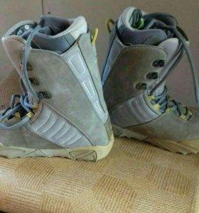 Ботинки сноубордиста