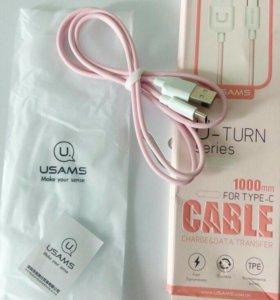 Шнур для зарядки телефона