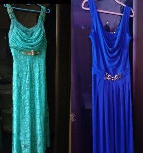 Вечерние платье!!!торг
