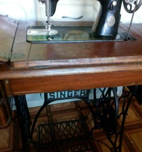 Швейная машина(антиквариат)