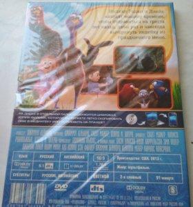 DVD видео