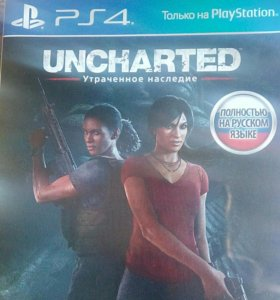 Uncharted lost legasi