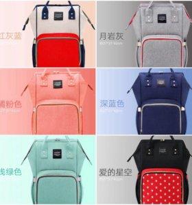 Мамские рюкзаки