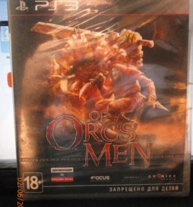 Of Orcs and Men для SONY PS3