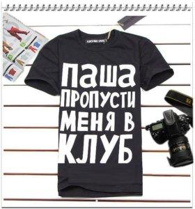 Мужские футболки. Черная футболка