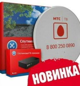 Спутников ТВ МТС