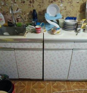 Кухонный гарнитур мойка мебель кухню полки шкафы