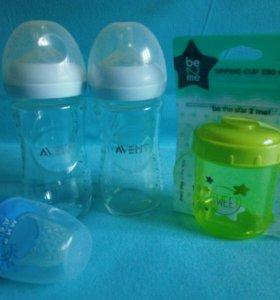 Бутылочки Avent + ниблер + поильник