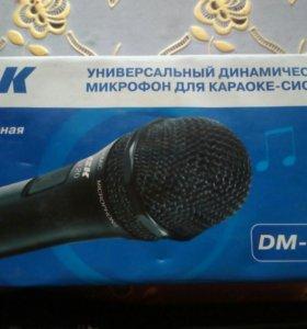 Принтер, микрофон