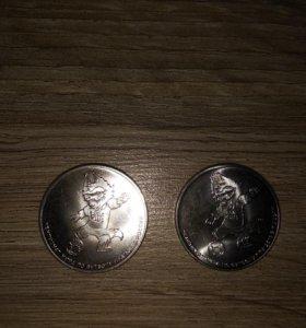 25 рублей волк-забивака