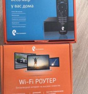 WiFi роутер и приставка