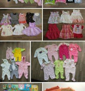 Пакет вещей и игрушек для девочки