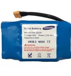 Батарея на гироскутер Samsung Корея