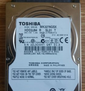 Жесткий диск HDD для ноутбука нетбука