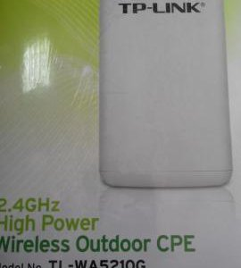 Wifi антена 15км Tl-wa5210g