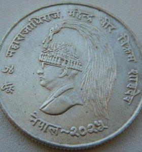 10 рупий 1968 года. Непал