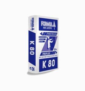 Клей для камня и гранита Формула PROFLEX  К80