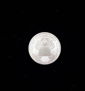 1 рубль СНГ 2001