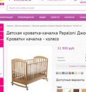 Детская кроватка Papaloni