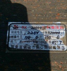 Трансформатор 220-110х2 10.000W