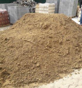 Песок Опгс Доставка