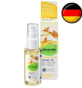 Масло для волос Nutri-Care с дозатором 50ml