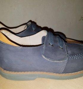 Ортопедические п/ботинки Tapiboo