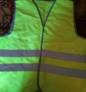 Жилет со светоотражающей полосой для водителя