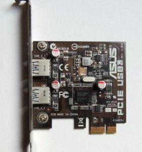 Контроллер USB 3.0 ASUS PCI-E