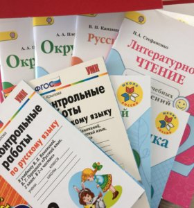 Тетради Школа России 2 класс