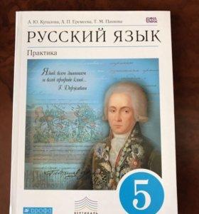 Новый учебник