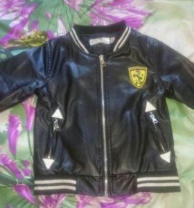 Куртку для мальчика