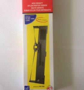 Картриджи для Epson FX-890 (40 шт.)
