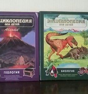 АВАНТА ЭНЦИКЛОПЕДИЯ ДЛЯ ДЕТЕЙ более 500стр книги