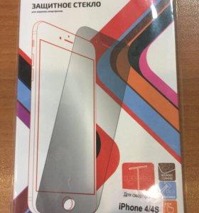 Защитные стекла на Айфон 4,4S. И на Айфон 5,5S,5SE