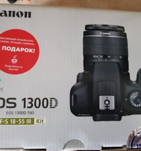 Цифровая фотокамера Canon EOS 1300D