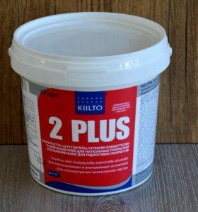 Клей для напольных покрытий Kiilto Plus 4 кг.