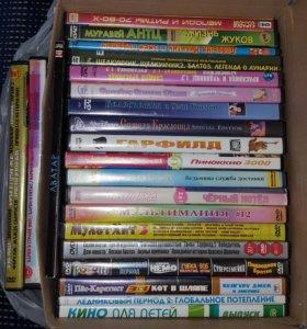 Диски для DVD-плеера. Обмен