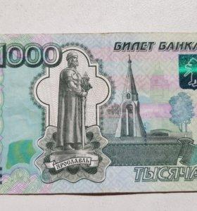 Банкноты номинал +500