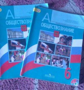 Учебники 6класс