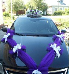 Свадебные украшения на авто