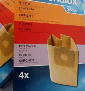 Мешки для пылесоса 2 упаковки.