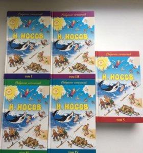 Собрание сочинений Н.Носов. Книги для детей.