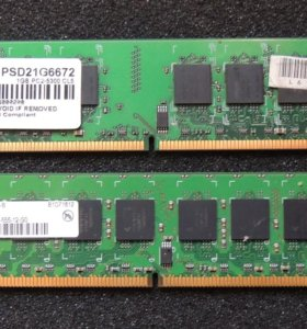 2 Гб DDR2-667 двумя модулями по 1 Гб
