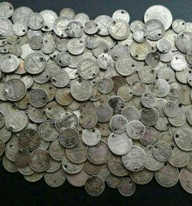 Серебряные монеты. Монисто. 257 монет.