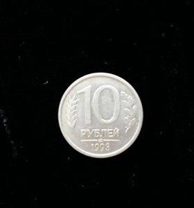 10 рублей 1992, 1993 г