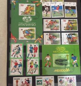 Коллекция почтовых марок про футбол