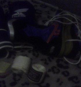 Вещи для бокса