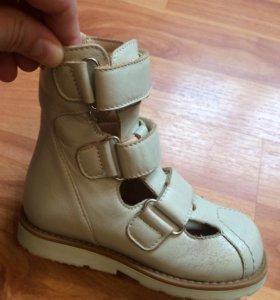 Продам Детские Обуви